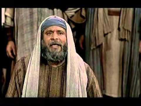 Prophet Yousuf en Bambara ep 33