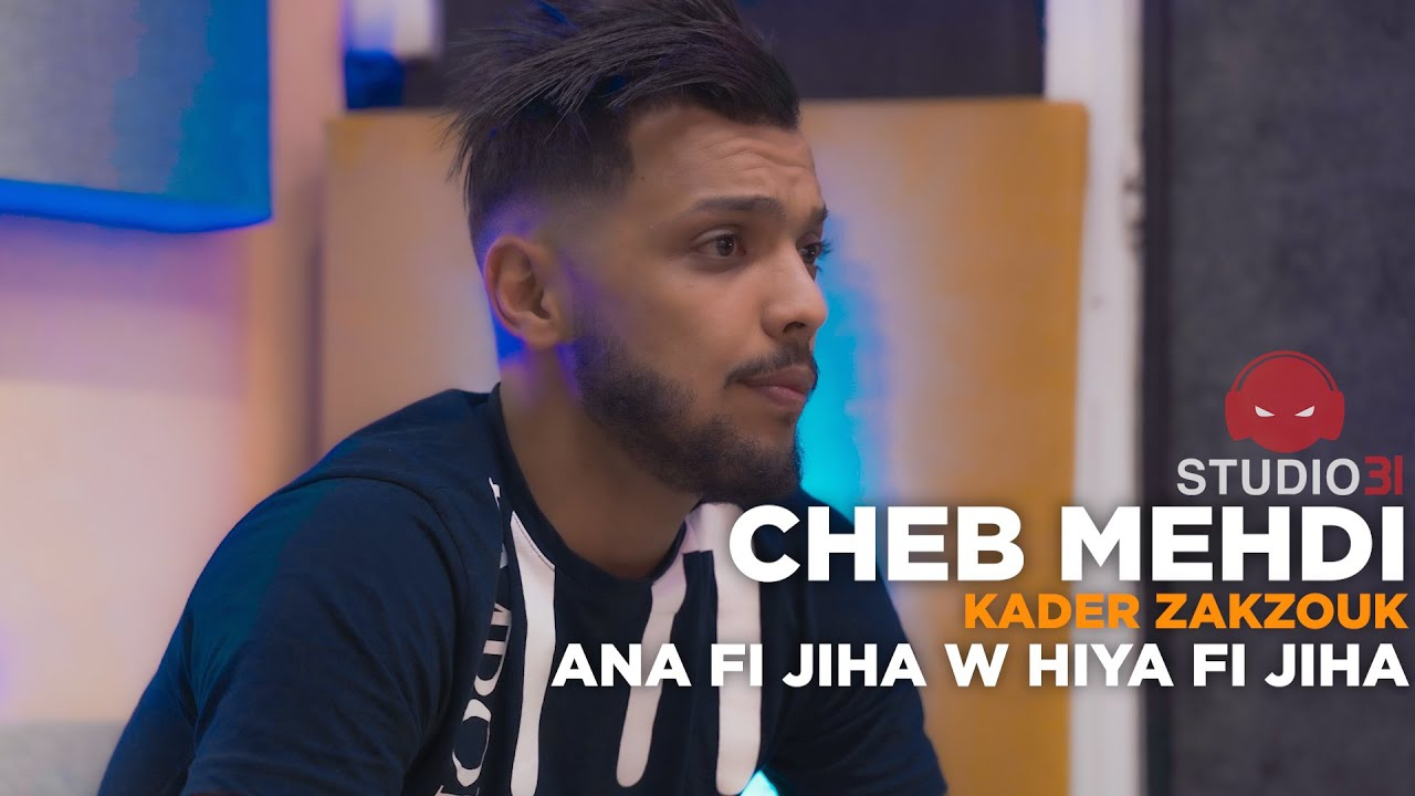 Cheb Mehdi - Ana Fi Jiha w Galbi Fi Jiha avec Zakzouk |الشاب مهدي قلبي في جهة (Official Music Video)