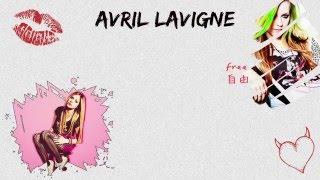 17 十七歲 - Avril Lavgine 艾薇兒 中文歌詞