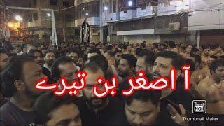 Aa Asghar Bin Tere Main Chain Kahan Se Paun   Formerly Nasir Asghar Party 