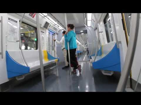 Metro IV: Beijing