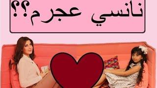 Vlog#2 : Eid  + Summer Begins / يوم العيد و بداية الصيفية  - Hela Da