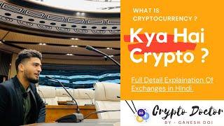 Kya Hai Crypto ? Cryptocurrency Best Exchanges  explain in full Details Hindi || Ganesh Doi