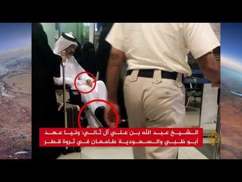 تسجيل صوتي منسوب للشيخ عبد الله بن علي آل ثاني يكشف فيه ظروف محاولة انتحاره