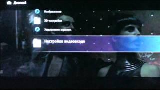 BRAVIA - Первое Включение, Настройка(Здесь вы получите краткое руководство по настройке вашего ТВ., 2011-11-12T17:10:44.000Z)