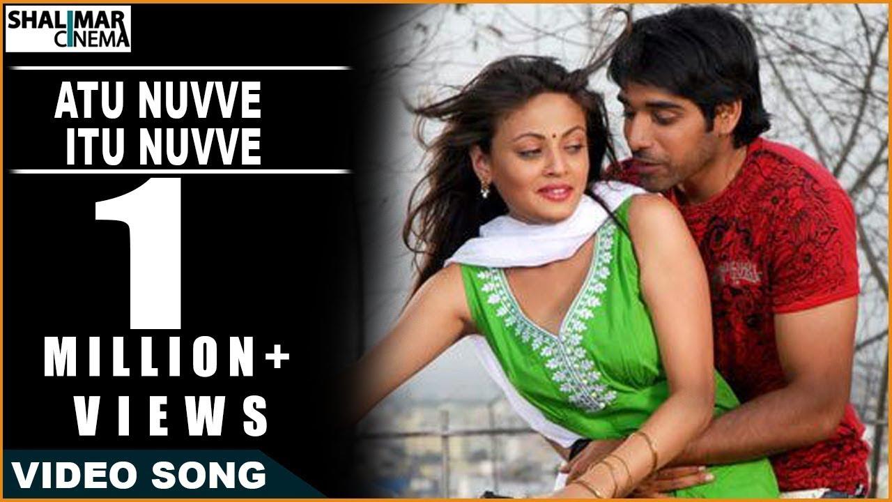 karent telugu movie songs
