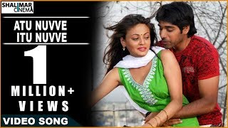 Atu Nuvve Itu Nuvve Male Version Video Song - Current Movie (Sushant, Sneha Ullal )