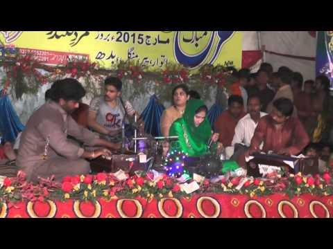 Uras Mubarak Baba G Sarkar Qurban Ali Shah Okara 2015