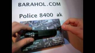 Фонарь POLICE BL 8400 Q5 CREE LED (аккумуляторный 18650)(http://8455.kiev.ua http://velofara.com Фонарик POLICE BL 8400 Cветодиод Q5 CREE LED вес 120 грамм, основные размеры 119*32*27 mm Фонарь Led ..., 2012-01-20T10:45:17.000Z)