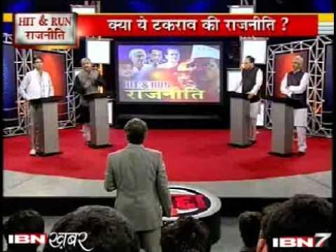 Dr Subramanian Swamy in IBN7 debate over IAC Hit and Run politics (हिंदी)