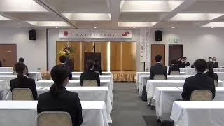 地元企業で新たな旅立 小樽合同入社式画像