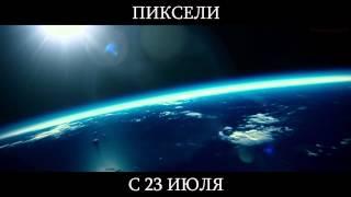 Самые ожидаемые фильмы Лета 2015   Трейлеры на Русском