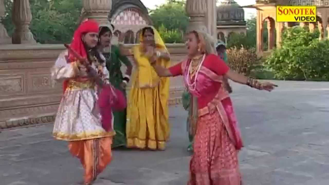 manihari ka bhesh song