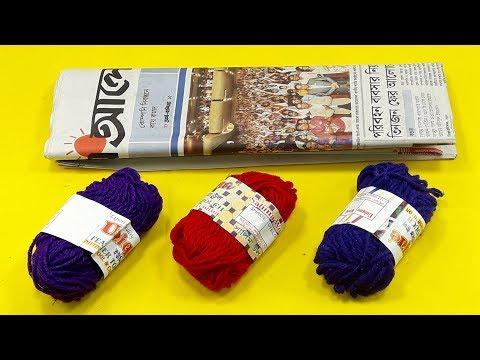 Easy DIY !! Woolen & Newspaper craft idea   DIY ROOM DECOR   DIY Room Decor Idea