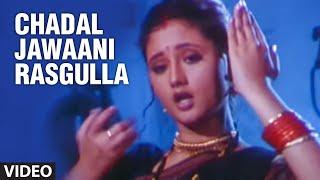 Chadal Jawaani Rasgulla [ Bhojpuri Old Video Song ] Feat.Divya Desai - Balma Bada Naadan