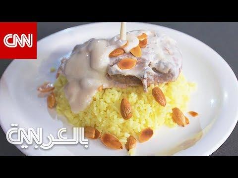 سبب إطلاق إسم المنسف على هذا الطبق الأردني الشهير