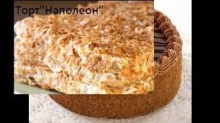 Праздничные романтические торты.mp4