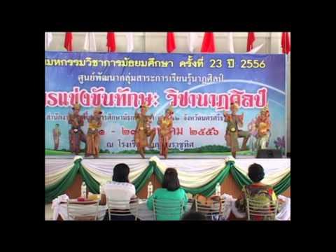 """นาฏศิลป์ไทยโรงเรียนโยธินบำรุง """"รำซัดชาตรี"""""""
