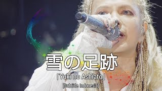L'Arc~en~Ciel - 雪の足跡 「Yuki no Ashiato」 | Subtitle Indonesia | L'ArChristmas LIVE 2018