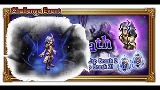 Video Final Fantasy Record Keeper Angel of Death [EVENT] (Ultimate +) Kuja download MP3, 3GP, MP4, WEBM, AVI, FLV Juni 2018