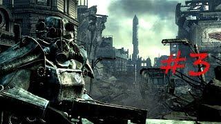 Fallout 3 3 Поиски Пупсов Навыков