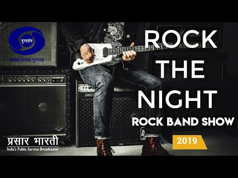 Rock The Night - Girish and the Chronicles - EP # 07