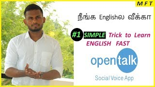 Open talk application link to download-) https://join.opentalk.to/y...
