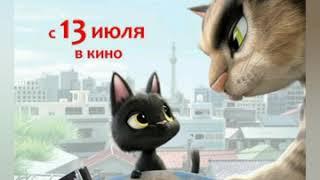 Мои любимые мультфильмы про животных и не только