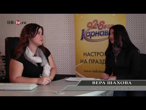 HR-TV.ru. Как устроиться на радио?
