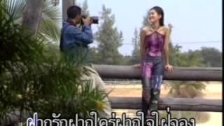 สนามอารมณ์ - สวลี ผกาพันธุ์【Karaoke : คาราโอเกะ】