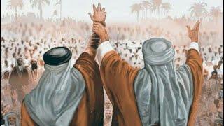 علي بجاه النبي الأمين .. وبضعته والحسن والحسين .. بشبلك عجل بفتح مبين .. ويسر لنا كل أمر عسير