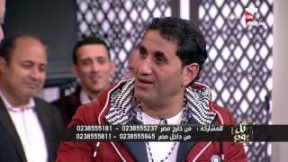 عمرو اديب لـ احمد شيبة: هزعل لو مقلتليش ان معاك ارنب على الأقل .. شيبة: أوعدك أول ما أشتغل مذيع