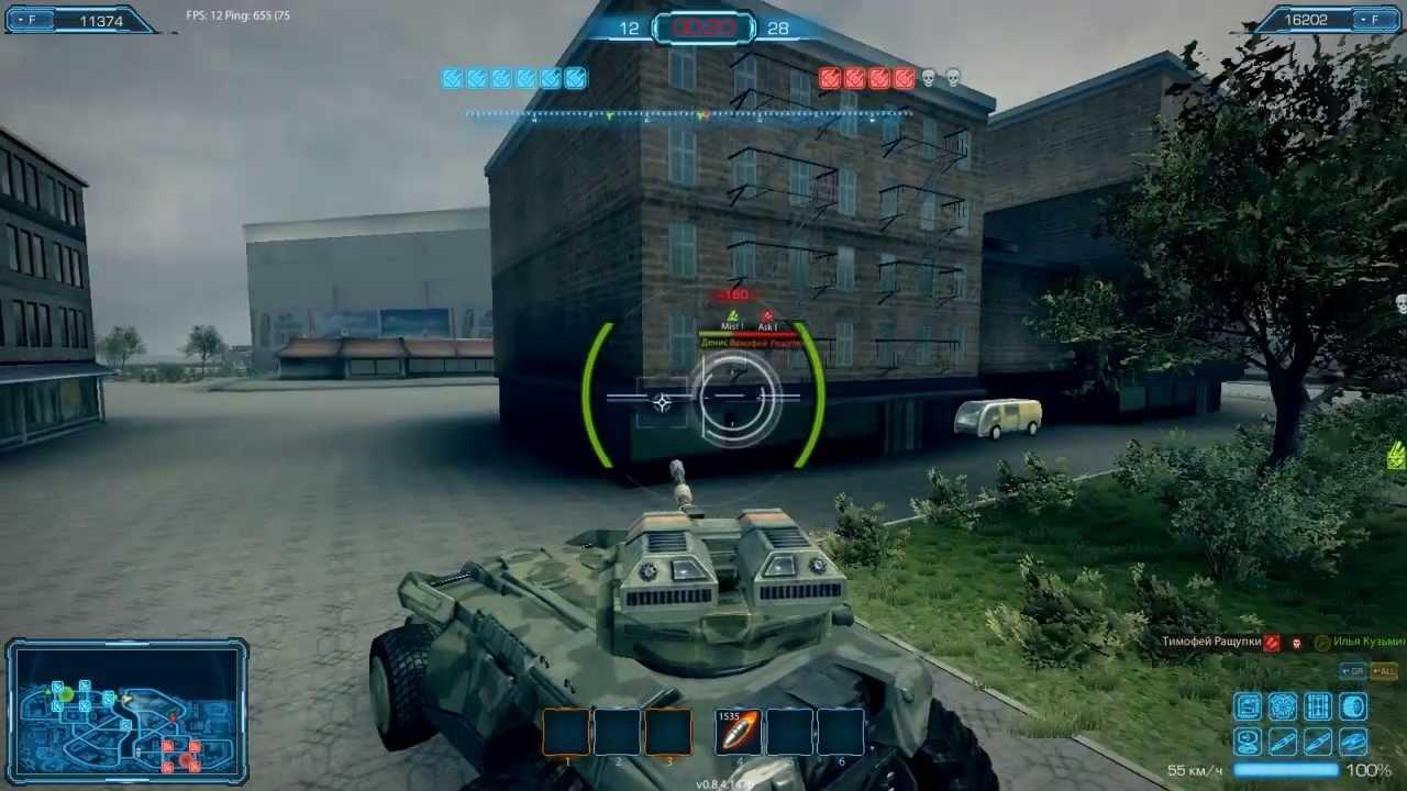 стальные войны играть онлайн
