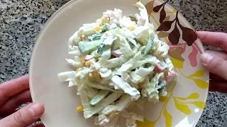 Простой салат из овощей и крабовых палочек