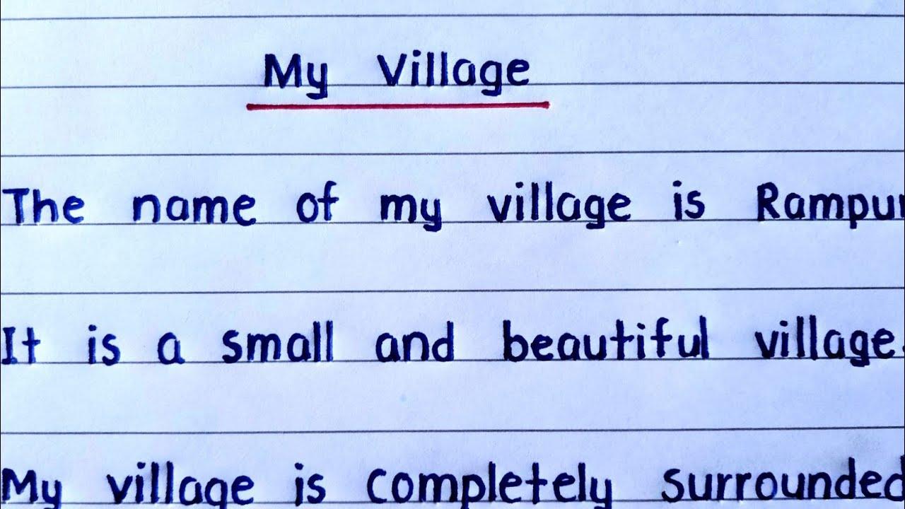 Download My village essay || Essay on my village || My village paragraph ||  My village || Our village