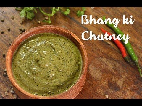 Bhang ki Chutney Recipe | Hemp Seeds Chutney | Uttarakhand Pahadi Recipes