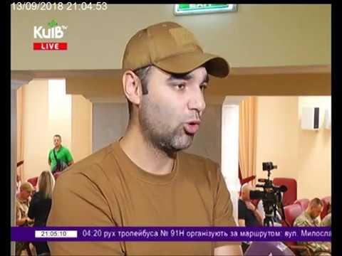 Телеканал Київ: 130918 Столичні телевізійні новини 2100