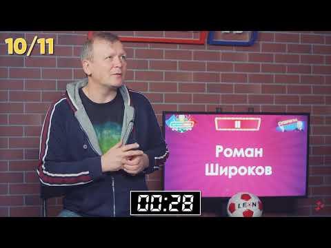 видео: Шмурнов нервничает. ЗА ЧТО Я ЛББЛЮ РОССИЙСКИЙ ФУТБОЛ#2