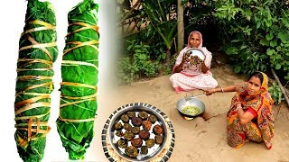 Kachu Pata Roll Recipe by our Grandmother | Village Style Arbi Leaf Roll Recipe | Village Food