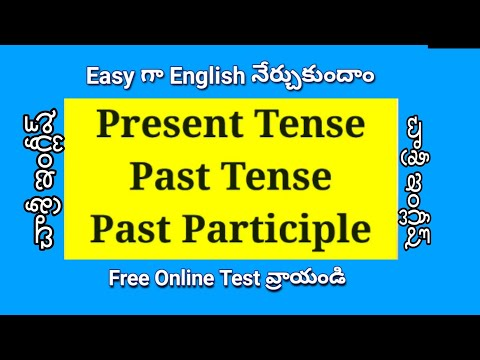 past tense and past participle of begin