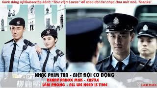 Nhạc phim TVB - Biệt đội cơ động/Lâm Phong - Henry (nhạc cuối và giữa)