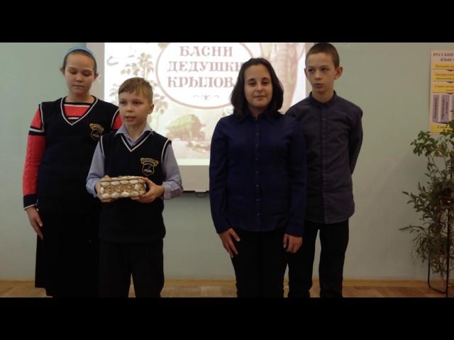 Изображение предпросмотра прочтения – «Учащиеся 6 класса МОУ Кузяевской ООШ» читают произведение «Ларчик» И.А.Крылова