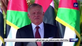جلالة الملك يتقدم مستقبلي ولي عهد أبو ظبي - (20-11-2018)