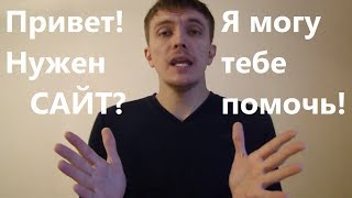 Приветствие Автора Канала - Кальсина Алексея