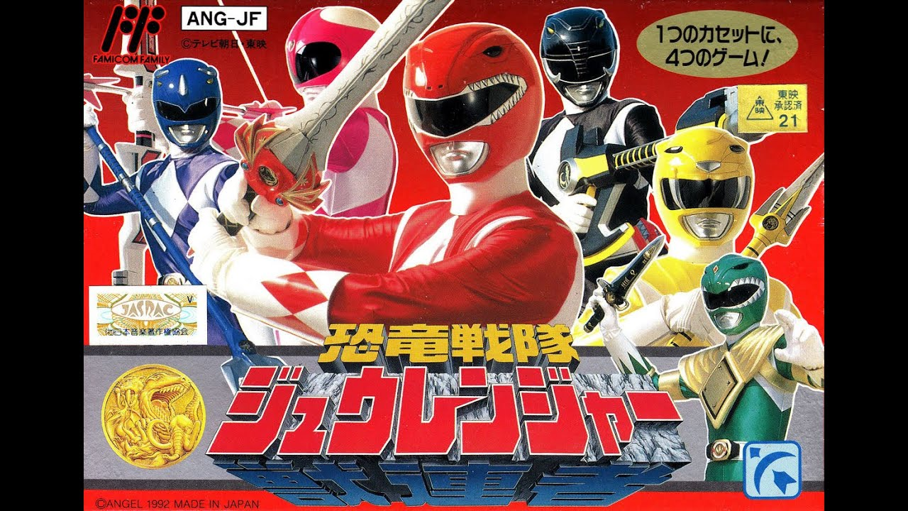 I'm Somehow Glad That I Don't Find The Latest Super Sentai ...