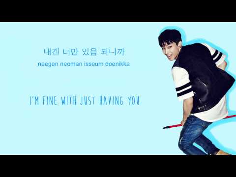 GOT7 - Good Tonight [Color Coded Han/Rom/Eng Lyrics]