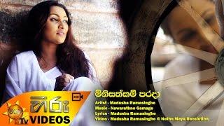 Minisathkam Paradaa - Madusha Ramasinghe