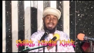SH  NURDIN KISHKI -  HISTORIA YA SAYDINA OMARY BIN KHATWAB