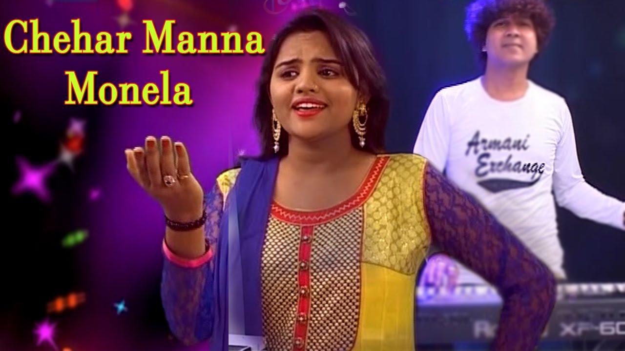 Gujarati Songs 2016 New DJ | Chehar Manna Monela | Kajal Prajapati | DJ Mix  | Chehar Maa Songs