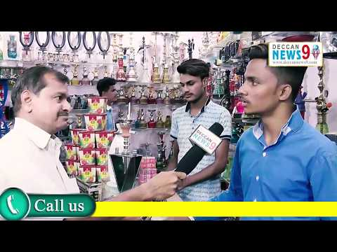 LUCKY COLLECTION BUSSINESS ADD  | DECCANNEWS9 |